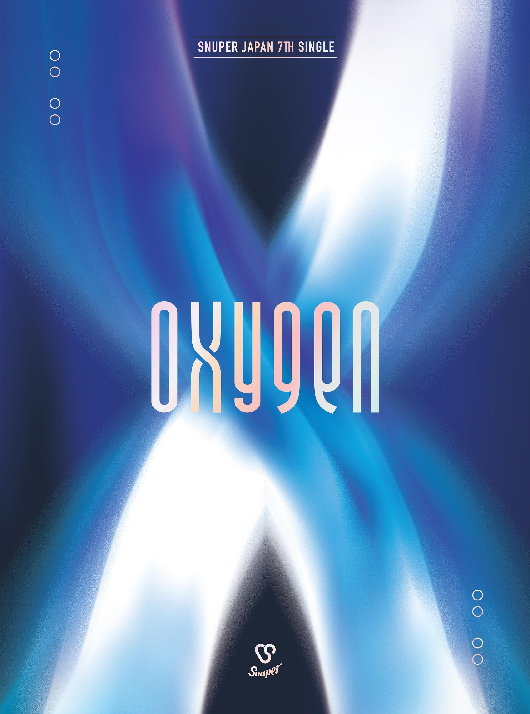 Snuper_oxygen_ltda_cover_compressed